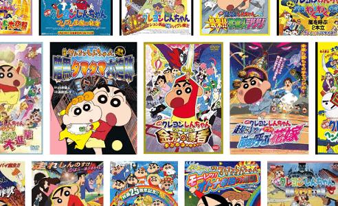 クレヨンしんちゃん映画、2019のTV放送はいつ?最新作のDVD、Blu-ray発売日も!