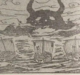 ワンピースネタバレ929話最新話はカイドウの鬼ヶ島の正体が!小紫とオロチの関係は?画バレ