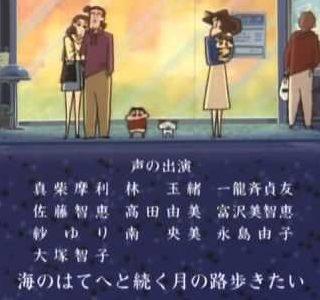 クレヨンしんちゃん主題歌、歴代のED一覧。神曲は月灯りや、ありの歌?歌詞など!