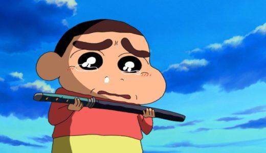 クレヨンしんちゃん、映画一覧と歴代タイトルの動画を無料で!サンバもカンフーもフルに。