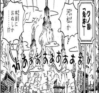ワンピースネタバレ937話最新話でゾロの刀が変わる⁉︎クイーンVSルフィ!