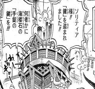ワンピースネタバレ936話 最新話で河松が登場!クイーンとヒョウ五郎が。