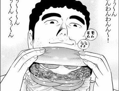 クレヨンしんちゃん、野原ひろしと僕や昼飯の流儀4巻が面白い!無料も。