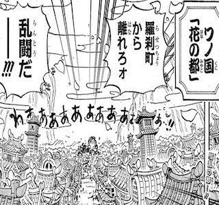 ワンピース946話 ネタバレ最新話ビッグマムがクイーンを瞬殺⁉︎ルフィとも対面!