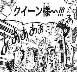 ワンピースネタバレ946話最新話確定 ビッグマム相手にルフィの覇気覚醒?考察も