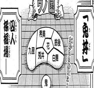 ワンピースネタバレ948話最新話確定河松登場!火祭り決戦の計画をバラす⁉︎