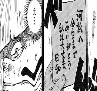 ワンピースネタバレ953話最新話確定ゾロがおでんの刀「閻魔」を手にする?