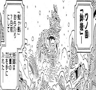 ワンピースネタバレ954話最新話確定ビッグマムとカイドウがついに同盟を組む!