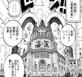 ワンピースネタバレ957話確定最新話 四皇&ロジャー、白ひげの懸賞金判明!