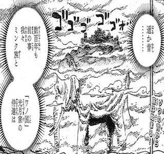 ワンピースネタバレ963話最新話確定白ひげVSおでん!ついに海外へ出る⁉︎
