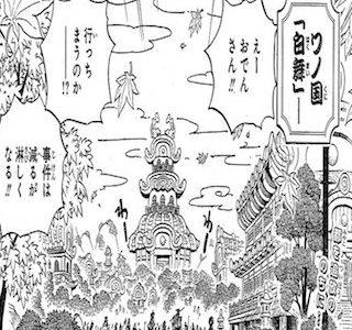 ワンピースネタバレ962話最新話確定イゾウとお菊は兄弟!おでんは九里の大名に