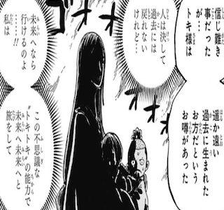 ワンピースネタバレ973話最新話のジャンプ14号は急遽休載!尾田先生の体調は
