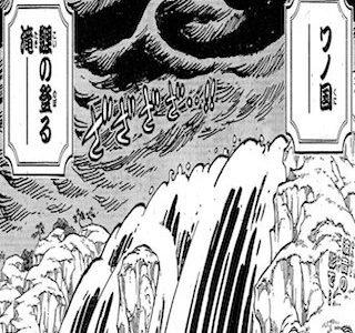 ワンピースネタバレ983話最新話確定ヤマト登場!ルフィを待っていた?