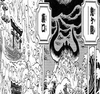 ワンピースネタバレ985話最新話確定カイドウがオロチの首を切る!
