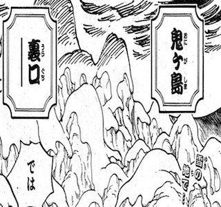 ワンピースネタバレ986話最新話確定赤鞘が集結しカイドウ襲撃!ついに決戦開始